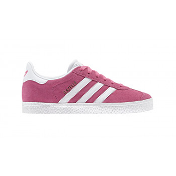 Sneakers adidas Gazelle baskets limitées adidas | SHOOOS