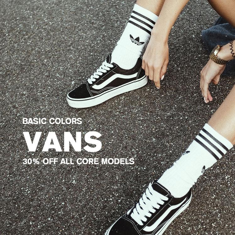 Vans basic colors sale 30%